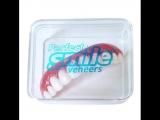 Съёмные виниры Perfect Smile Veneers