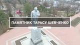 Памятник Тарасу Шевченко на Монастырском острове, Днепр. Как выглядит памятник Кобзарю с высоты