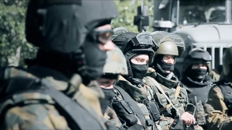 ЦСН ФСБ СОБР_ Russian Special Forces (ATF FSC SOBR)