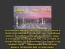 Шейх ар Раджихи ВОПРОСЫ ОБ ИМАНЕ 3 РАЗНОГЛАСИЕ С МУРДЖИА ФУКАХА СМЫСЛОВОЕ