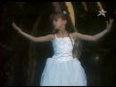 Балерина_1993_