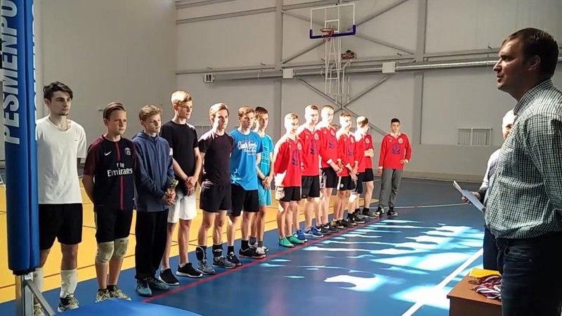 Переходящий кубок МОО Кингисеппская федерация волейбола среди юношей в 2018 году