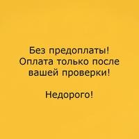 Дипломы курсовые контрольные Киров ВКонтакте Дипломы курсовые контрольные Киров