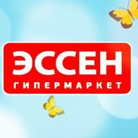 essengipermarket