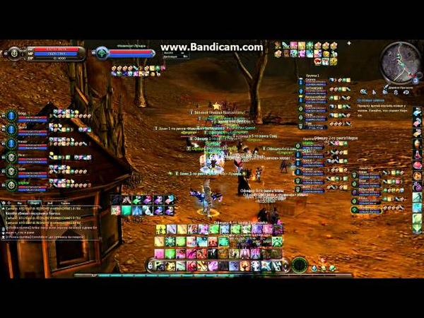 Aion Cataclysm RVR 6