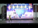 Билл Сайфер - Gravity Falls - ИГРОКОН 2017