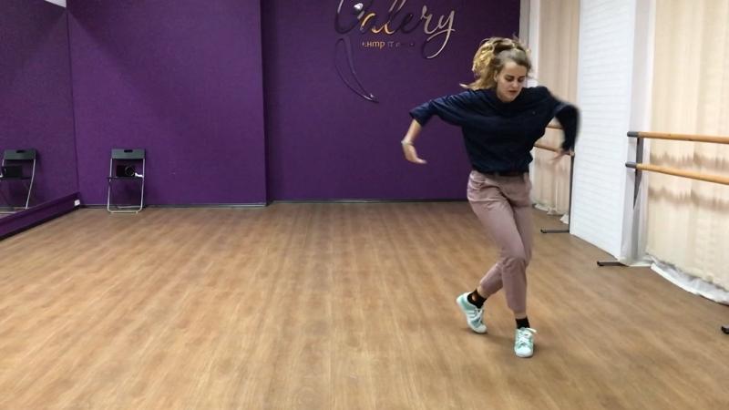 Тоня «Я хореограф»