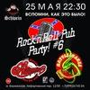 Rock'n'Roll Pub Party #6 in Schwein 25/05/2018!