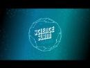 Первый Science Slam Nano 4 декабря в Москве