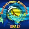 Волонтеры Алматы Rina.KZ