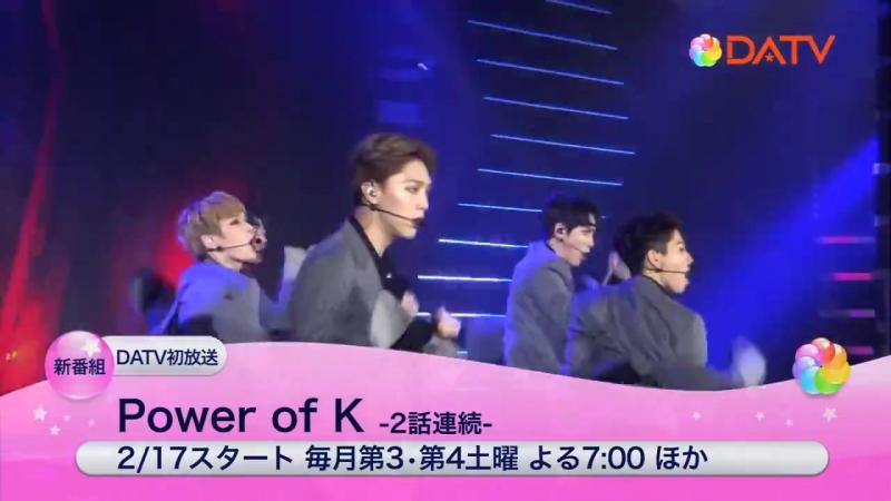 [RAW|VK][27.12.2017] preview Power of K concert @DATV