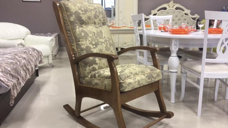 Кресло -качалка Версаль