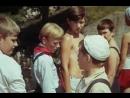 А.Н.Рыбаков. 3. Бронзовая Птица. 3 Серия. (1974.г.)