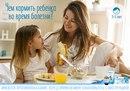Во время болезни аппетит у детей понижается, все силы организма идут на борьбу с инфекцией.