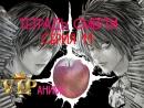 Тетрадь Смерти  Death Note  デスノート - серия 11