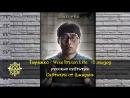 [FanSub GDn Ent] Тюряжка / Тюремная жизнь / Wise Prison Life 10 \ 16 рус саб