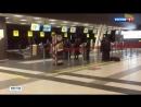 Россия 24 В Казани сняли с рейса пилота в крови которого обнаружили алкоголь Россия 24