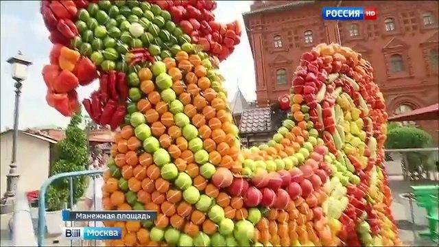 Вести-Москва • Вести-Москва. Эфир от 13.08.2015 (14:30)