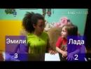 ЭМИЛИ МОСКАЛЕНКО 7 секунд challenge