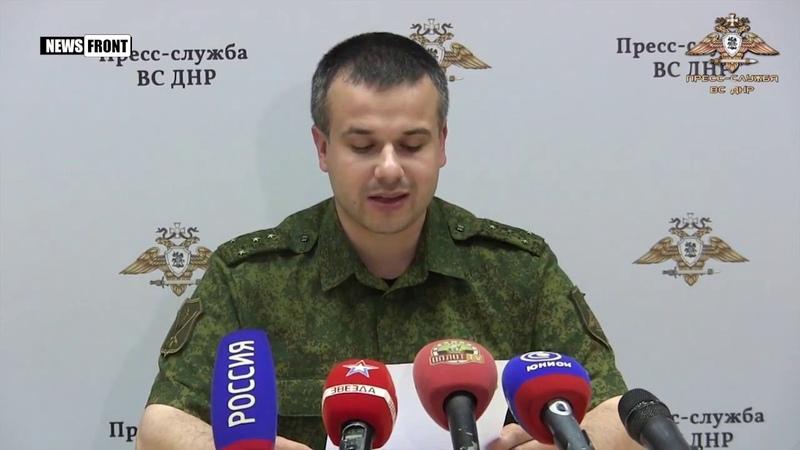 ВС ДНР Украинские вояки спустили 100 тысяч долларов в навоз