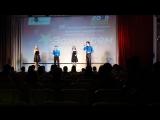 Вокальная группа «ВАУ!» - Java Jive