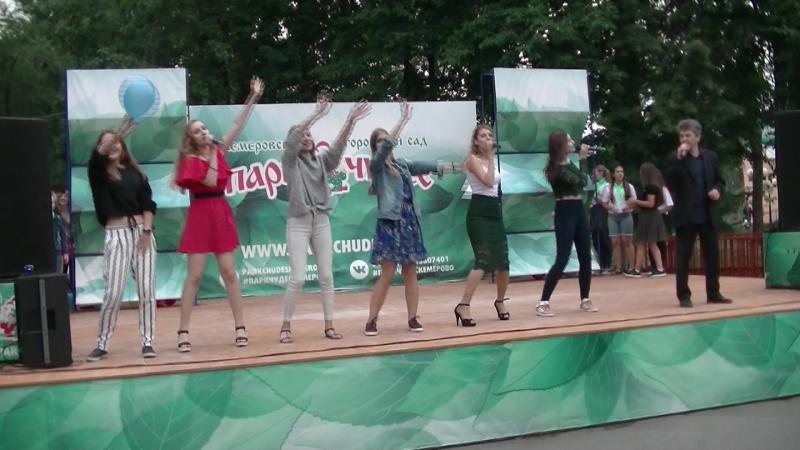 На свободной земле гала концерт парк чудес Кемерово