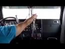 20 ти ступенчатая механическая коробка передач