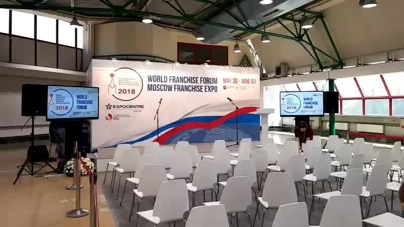 Курские бизнесмены представляют свои проекты на Всемирном форуме-выставке по франчайзингу