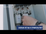 Игорь Баранов — бригадир-электрик на стройплощадке «Дом на Обручевых»