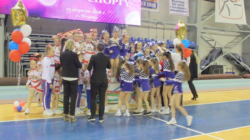 Награждение команд по Чир спорту Vesca kids Cool ULTRAMARINE