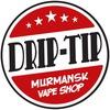 Электронные сигареты Мурманск Drip-Tip Vape shop