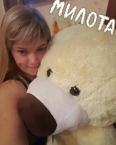 Мария Радченко