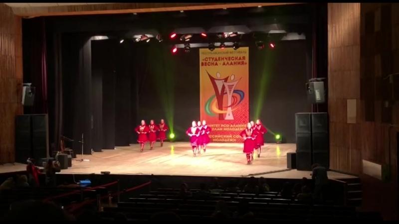 Скгми. Народный танец. ВеснаАлания2018