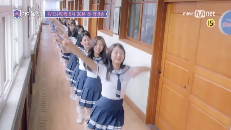 Idol School - 예쁘니까