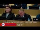 Медведев- Денег на зарплаты нет! Мы, итак, слишком много сделали - Pravda GlazaRezhet