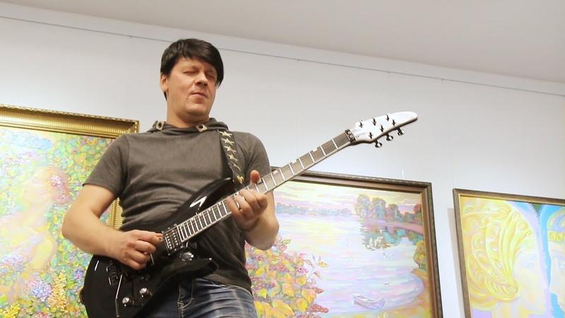 гитарист виртуоз Эдуард Лыткин