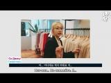 [рус.саб] Lovelyz Diary 5 - Teaser