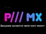 Отключение канала ТНТ4 Music и Подключение Pixel MusiX (02.07.2018 00:00)