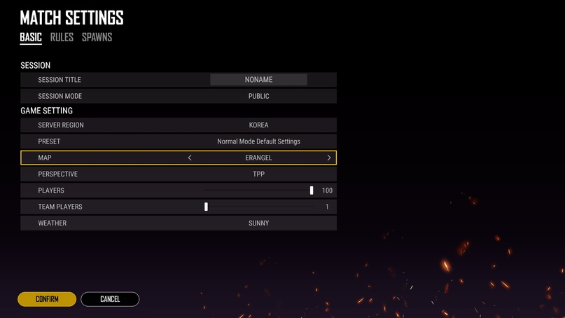 Как начать пользовательскую игру в PUBG