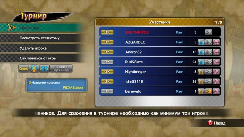 Naruto Shippuuden Ultimate Ninja Storm 3 Full Burst ONLINE ИгроПроходимец Part 156