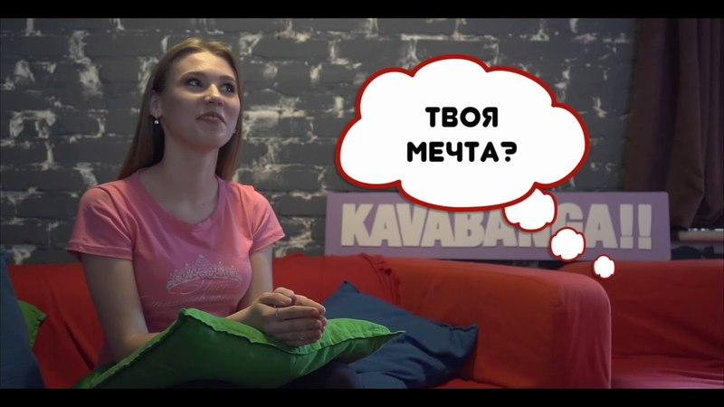 Краснодар / Видеовизитка Ксеним Кислицкой участницы МИСС 2018