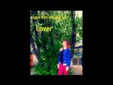 Open Kids-Новый хит (cover)