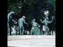 Скульптор Шемякин. Дети, жертвы пороков взрослых. Болотная площадь.