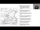 Подготовка к ЕГЭ по истории.Древняя Русь