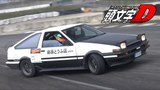 Initial D Toyota AE86 Trueno Drifting on Track! - 4AGE Sound with Tomei Titanium Exhaust!