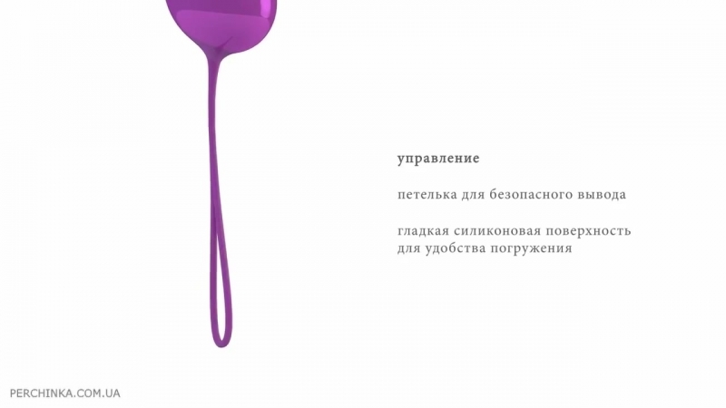 Вагинальные шарики OVO L3 (Lightviolet) - Перчинка.mp4