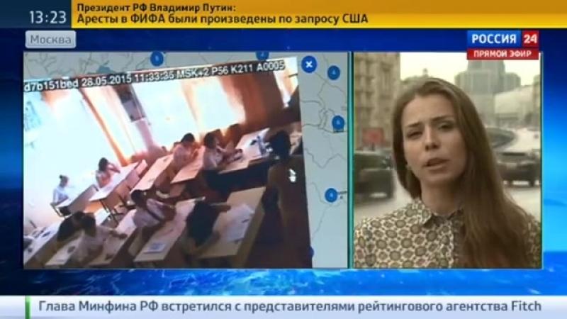 Шестерых выпускников выгнали с ЕГЭ по русскому за нарушения