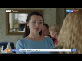 Премьера канала «Россия»: драматичный сериал «Осколки»