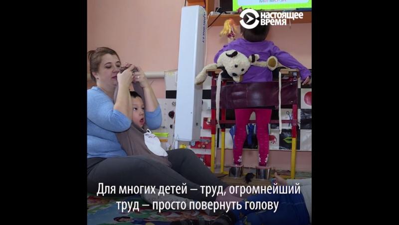 Особенный детский сад