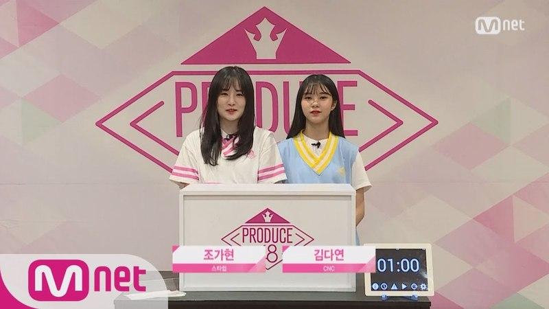 PRODUCE48 [48스페셜] 히든박스 미션ㅣ조가현(스타쉽) vs 김다연(CNC) 180615 EP.0